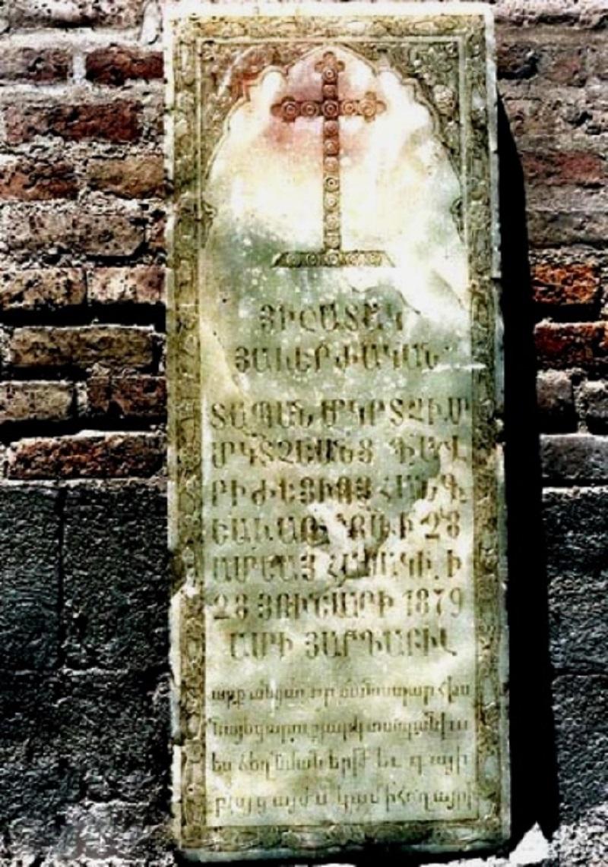 كليساي مريم مقدس اردبيل,کلیسا مریم مقدس اردبیل,کلیسای مریم مقدس اردبیل