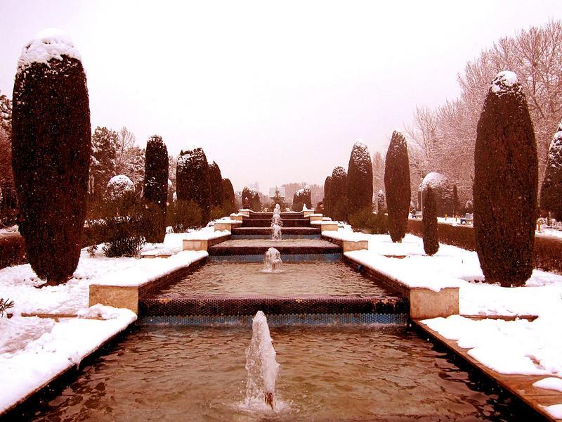آدرس پارک لاله تهران,بوستان لاله,بوستان لاله تهران