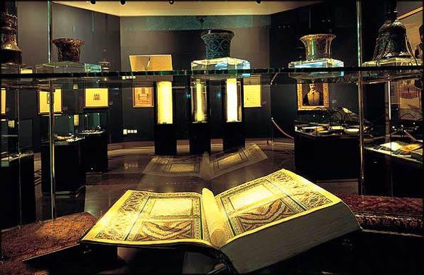 آدرس موزه ملک,کتابخانه ملک,کتابخانه ملک تهران