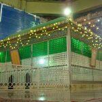 مرقد امام خمینی تهران