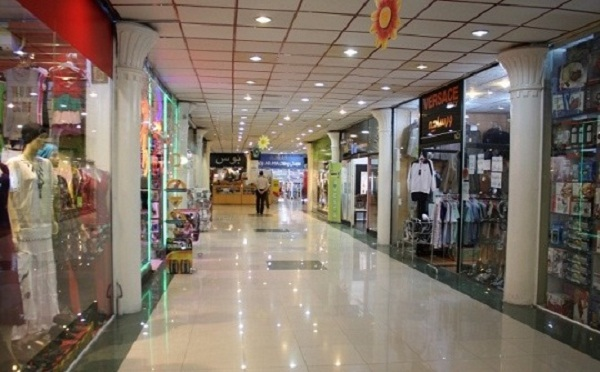 Venus - Mall 3