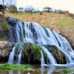 آبشار گریت خرم آباد