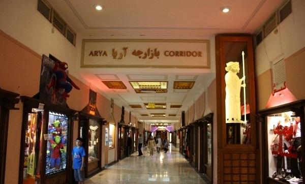 مجتمع تجاری مروارید کیش,مرکز خرید مروارید در کیش,مرکز خرید مروارید کیش