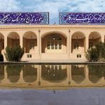 موزه تاریخ و فرهنگ زرتشتیان یزد