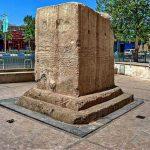 سنگ نبشته خرم آباد,سنگ نبشته در خرم آباد,سنگ نبشته در لرستان