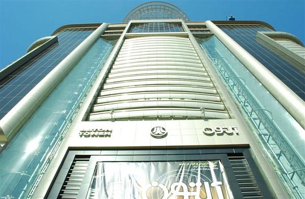 آدرس برج آلتون مشهد,آلتون مشهد,برج تجاری آلتون