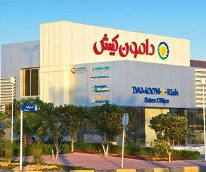 آدرس مرکز خرید دامون کیش,پاتیناژ دامون کیش,پاساژ دامون کیش