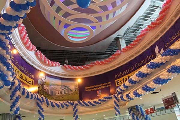 مرکز خرید هایپر استار اصفهان,هایپر استار اصفهان کجاست