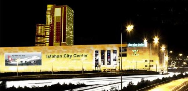 آدرس هایپر استار اصفهان,عکس هایپر استار اصفهان,فروشگاه هایپر استار اصفهان