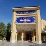 آدرس موزه زرتشتیان کرمان,موزه زرتشتیان در کرمان,موزه زرتشتیان کرمان