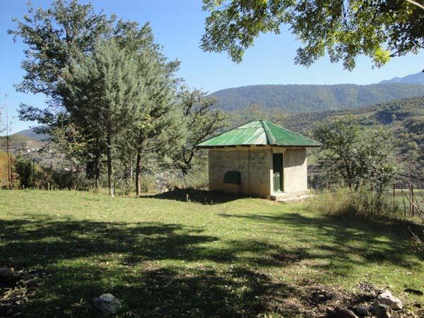 روستای پاجی و میانا