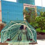 مرکز خرید پردیس 2 کیش