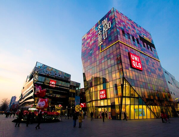 sanlitun Shopping