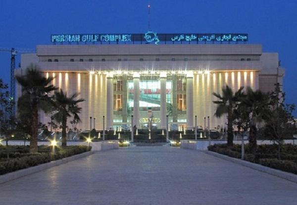 آدرس بازار خلیج فارس شیراز,بازار خلیج فارس شیراز,پاساژ خلیج فارس شیراز