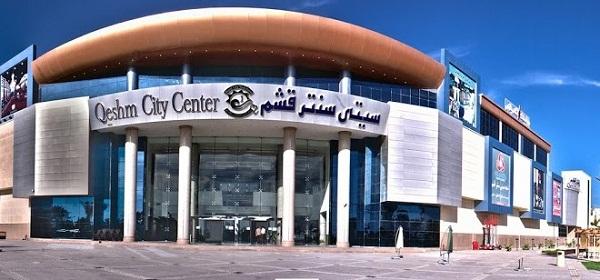 city-center 1
