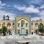 مدرسه فیضیه شیعیان قم
