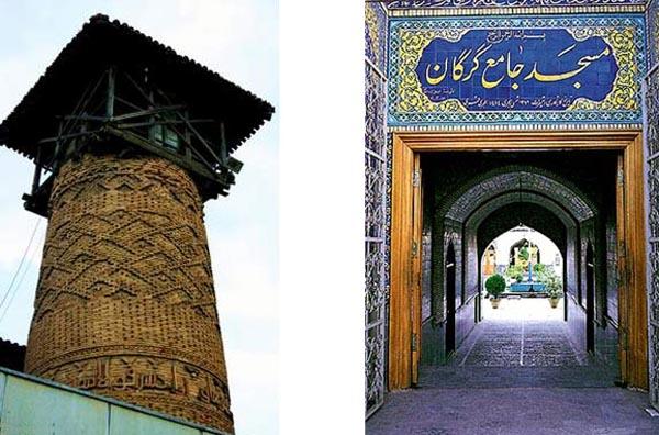 gorgan-mosque2