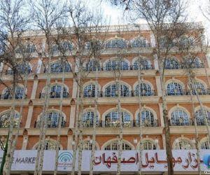 آدرس بازار موبایل اصفهان,بازار اصفهان,بازار بزرگ موبایل اصفهان