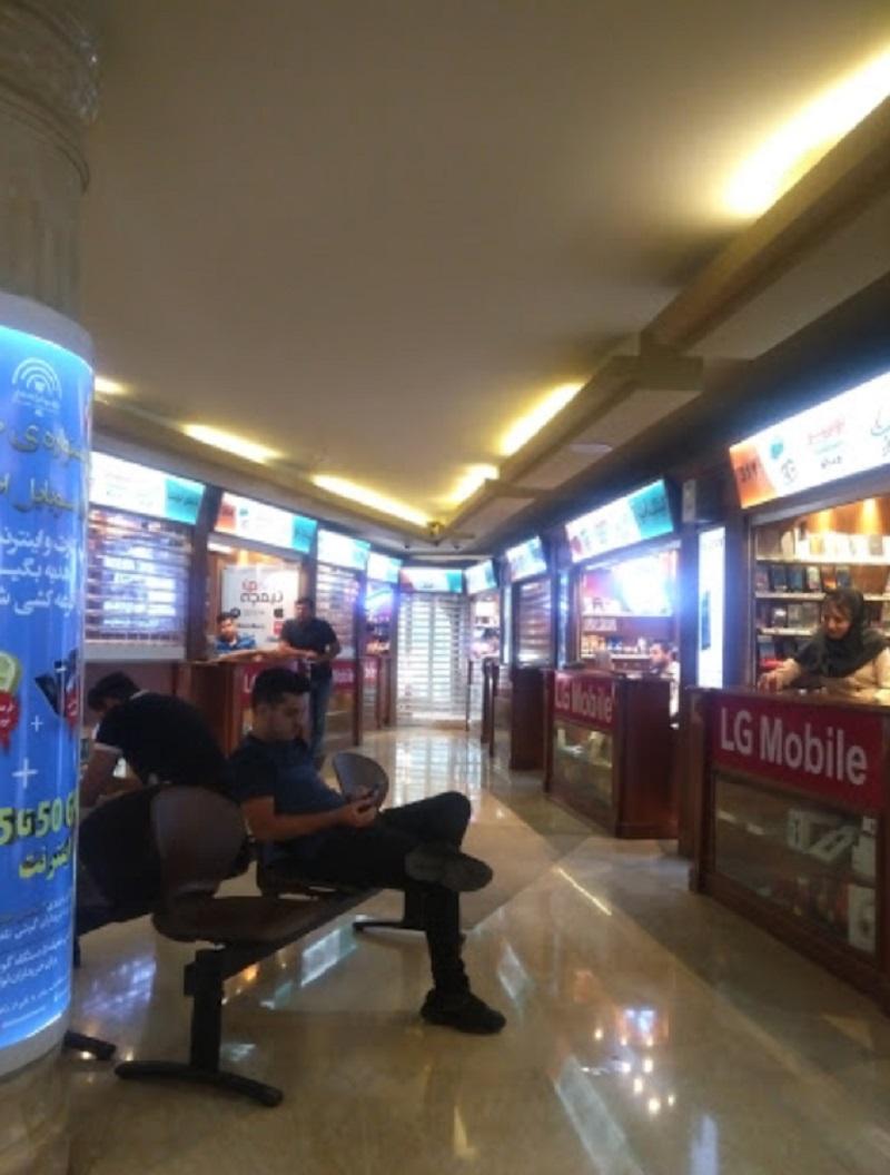 بخش خدمات بازار موبایل اصفهان