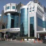 مجتمع ستاره فارس شیراز
