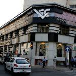 مرکز خرید ونک تهران