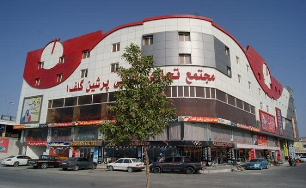 Persian Gulf-gheshm 1