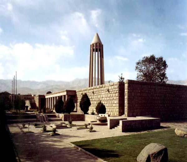 avicenna-mausoleum1