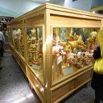 آدرس موزه تاریخ طبیعی همدان,عکس موزه تاریخ طبیعی همدان,موزه تاریخ طبیعی