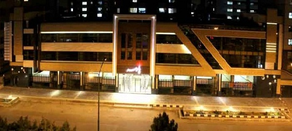 مرکز خرید پارسه اصفهان