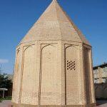 آدرس برج قربان همدان,برج تاریخی قربان,برج تاریخی قربان همدان