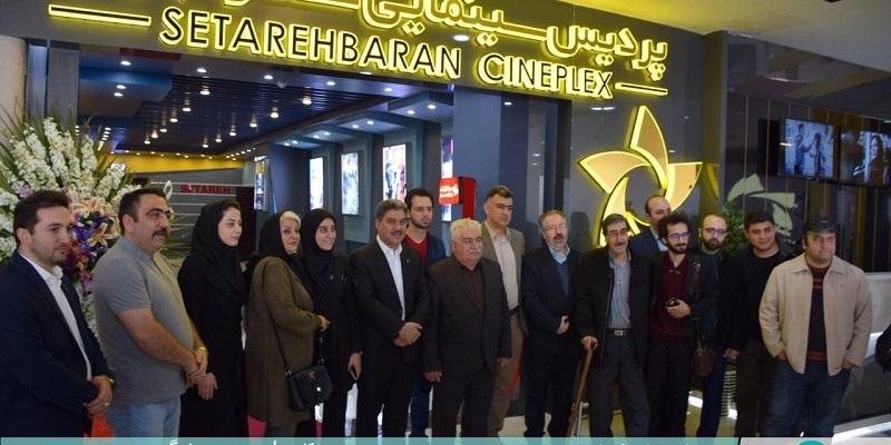 ستاره باران تبریز,ستاره باران در تبریز,عکس ستاره باران تبریز