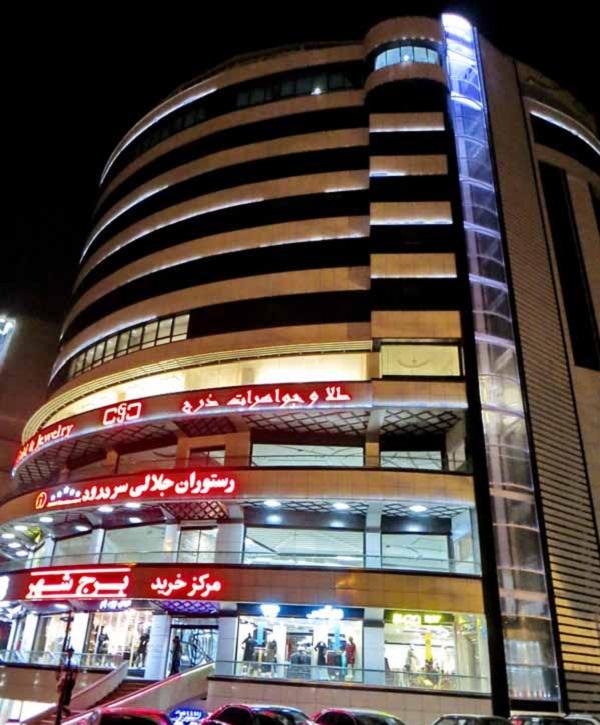 پاساژ برج شهر تبریز,عکس برج شهر تبریز,کافی شاپ برج شهر تبریز