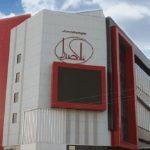 مرکز خرید ملاصدرا کرج