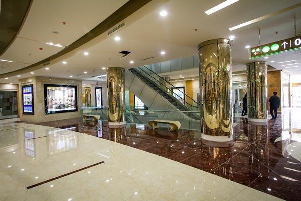 مرکز خرید آرمان مشهد