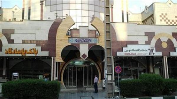 بازار مبل امام رضا اهواز,عکس بازار امام رضا اهواز,مرکز خرید امام رضا اهواز