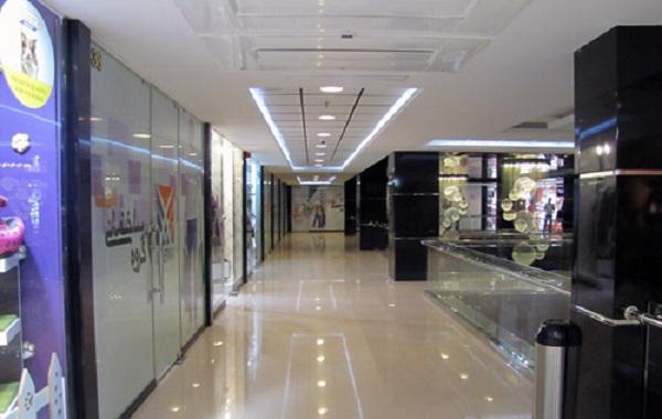 آدرس مرکز خرید مبنا کرج,پاساژ مبنا کرج,پاساژ مبنای کرج
