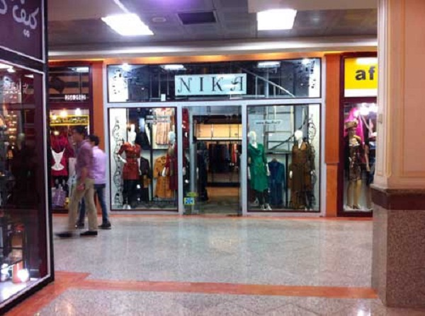 عکس مرکز خرید پارسیان کرج,مجتمع تجاری پارسیان کرج,مرکز تجاری پارسیان کرج