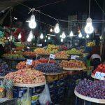 آدرس میدان تره بار قم,بازار تره بار قم,بازار میوه و تره بار قم
