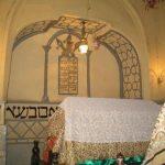آرامگاه استر و مردخای همدان