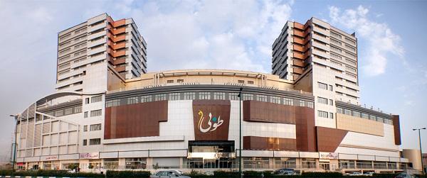 آدرس مرکز خرید طوبی چیتگر,برج طوبی چیتگر,پروژه طوبی چیتگر
