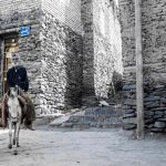 روستای ورکانه همدان