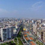 جاذبه های گردشگری لیما پرو