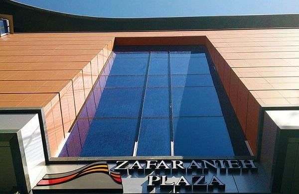 مرکز تجاری زعفرانیه پلازا,مرکز خرید پلازا زعفرانیه,مرکز خرید زعفرانیه پلازا