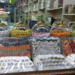 شیرینی های افیون قره حصار ترکیه