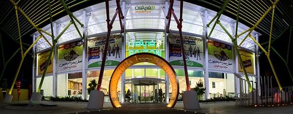 آدرس فایتون کرمان,عکس مرکز خرید فایتون کرمان,فایتون در کرمان