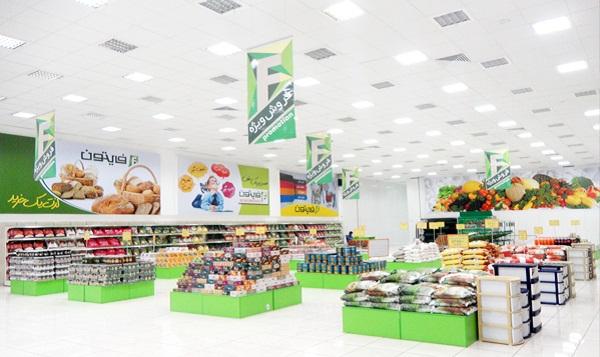 فروشگاه زنجیره ای فایتون,فروشگاه فایتون کرمان,مرکز خرید فایتون در کرمان