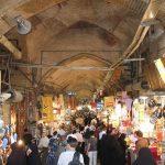 بازار بزرگ همدان
