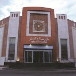 آدرس بازار بزرگ ستاره کرمان,پاساژ بزرگ ستاره کرمان,عکس مرکز خرید ستاره کرمان