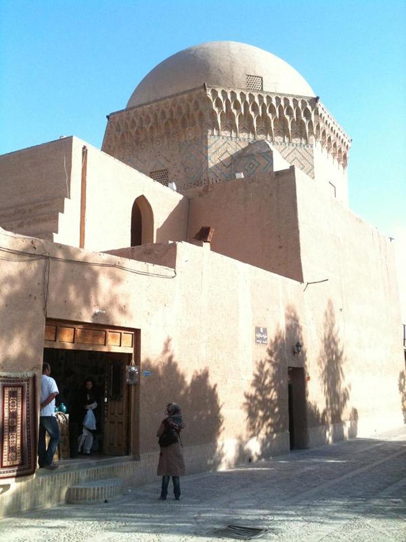 مدرسه ضیائیه در یزد