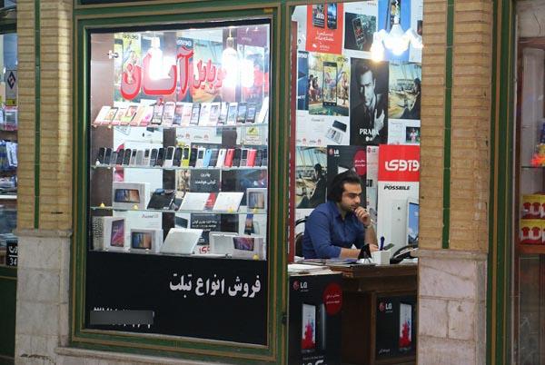 محل خرید و فروش موبایل در قم,مرکز خرید موبایل قم